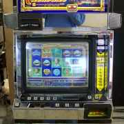 Russian Treasure video slot machine